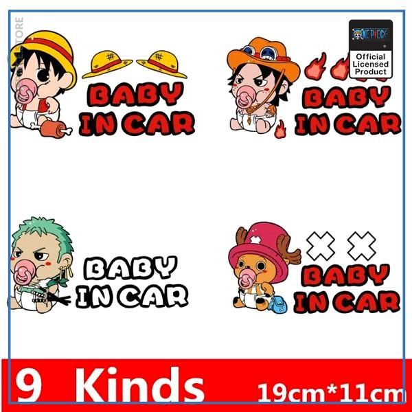 One Piece Car Sticker  Baby in Car OP1505 Ace Official One Piece Merch
