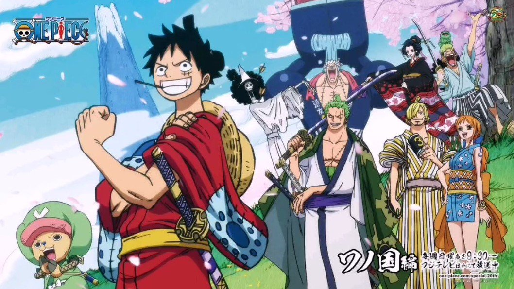 opblog - One Piece Store